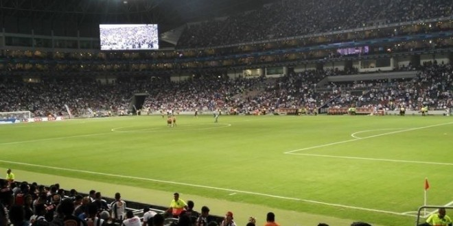 ESTADIO BANCOMER BBVA