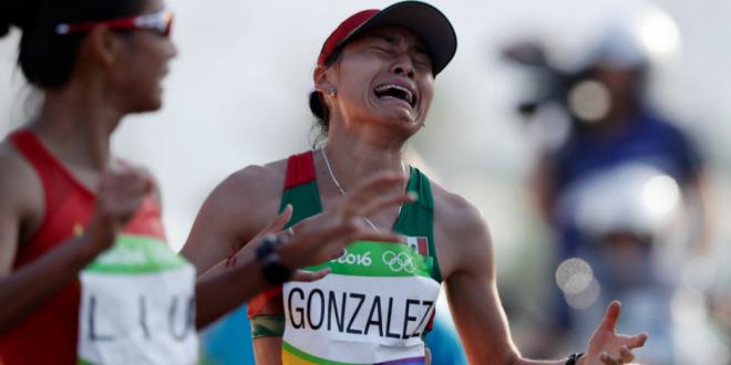 MARÍA GUADALUPE GONZÁLEZ